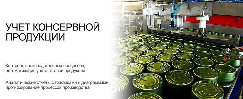 """Решение совета евразийской экономической комиссии от 18 октября 2016г. №162 """"о техническом регламенте евразийского экономического союза """"о безопасности рыбы и рыбной продукции"""""""