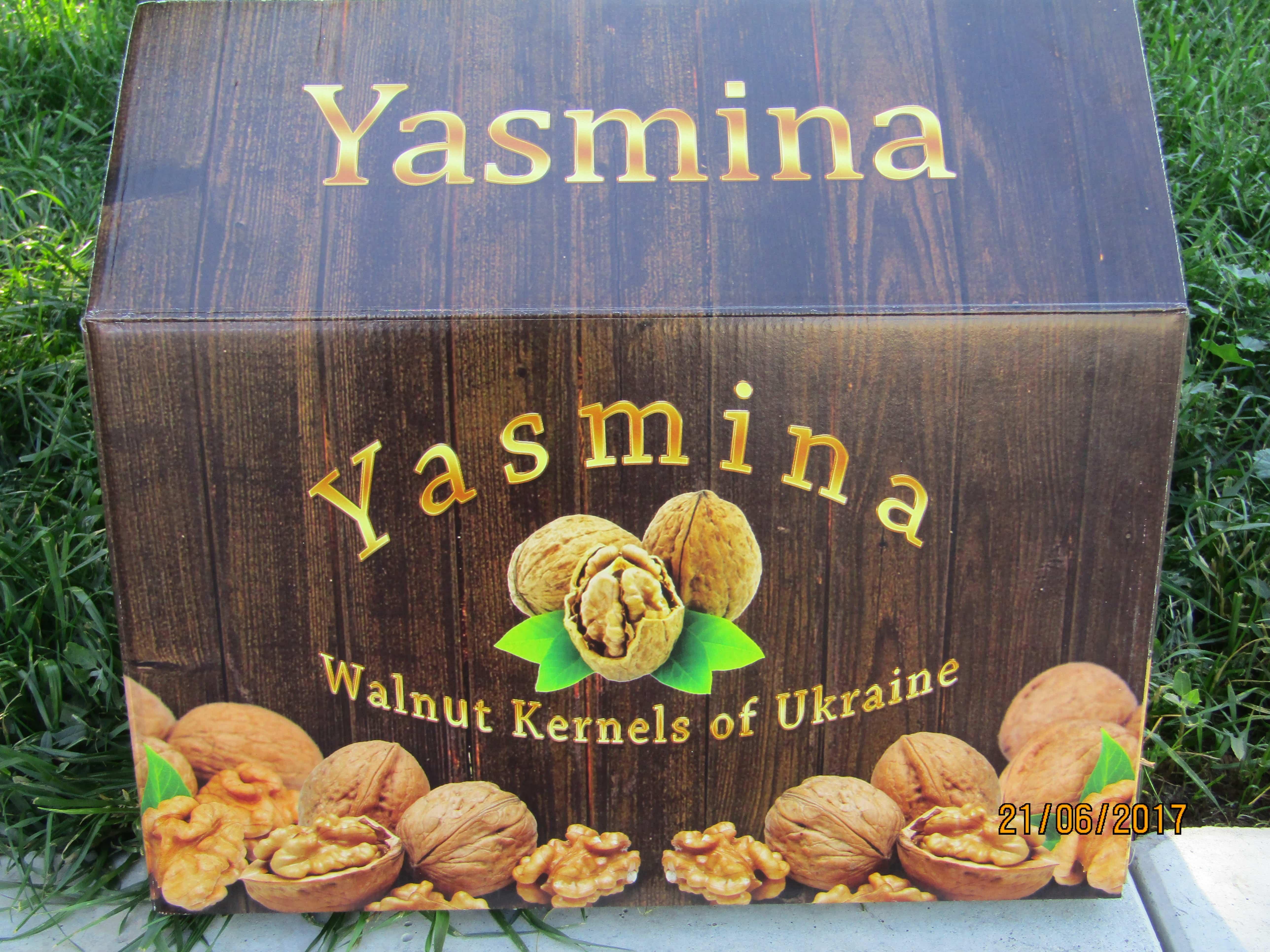 Грецкие орехи: ценность, хранение и чистка плодов