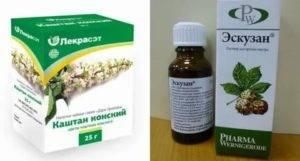 Конский каштан лечебные свойства и противопоказания при варикозе