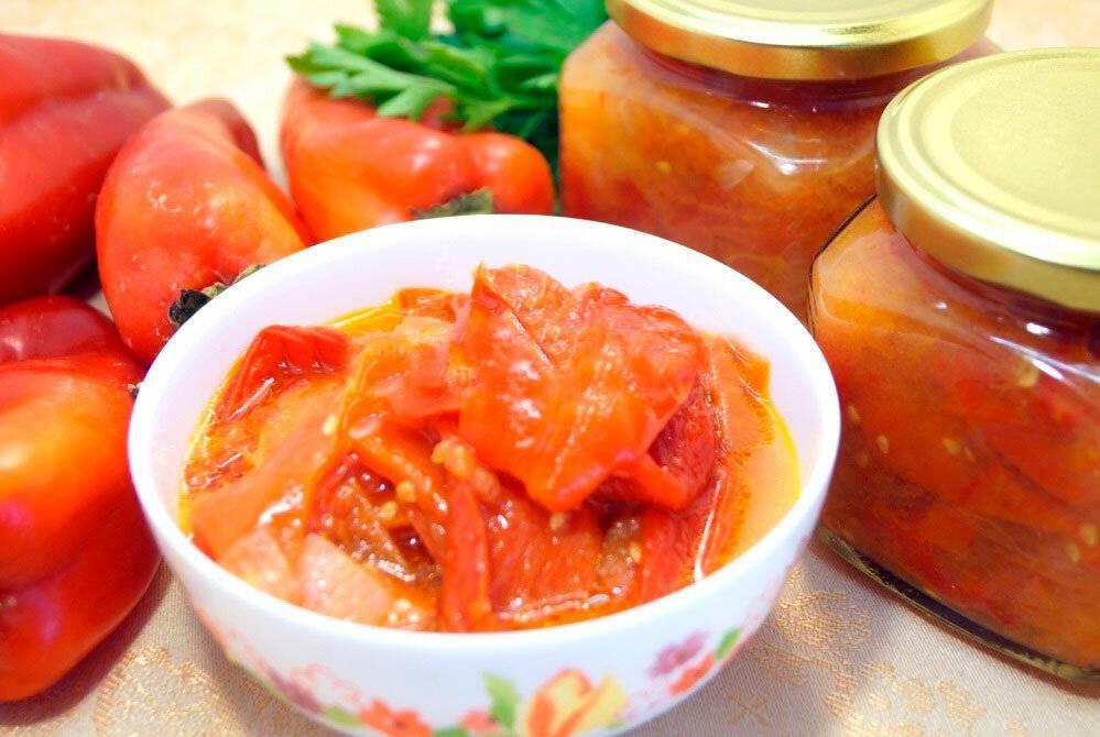 Салат с перцем, помидорами, луком и морковью на зиму