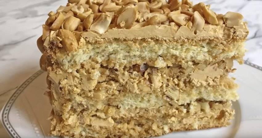 Щербет с арахисом – кулинарный рецепт