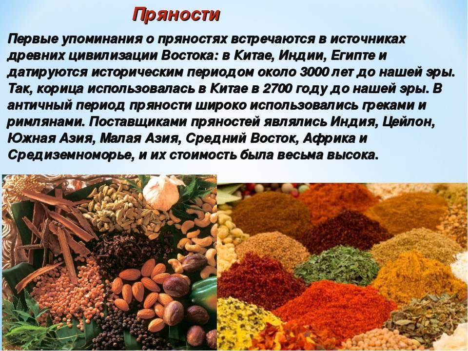 Пищевые кислоты и их кислотность, характеристика кислот - регуляторы кислотности