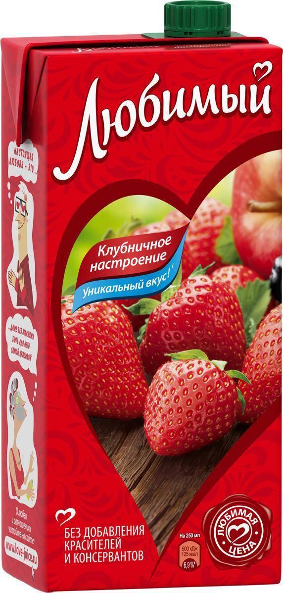 Сок из ягод клубники