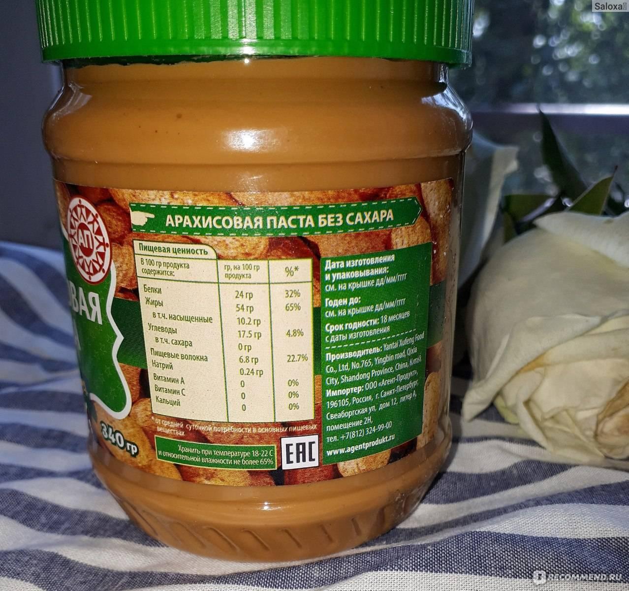 Арахисовая паста в домашних условиях - рецепт