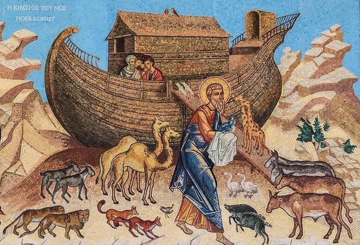 Ноев ковчег — википедия
