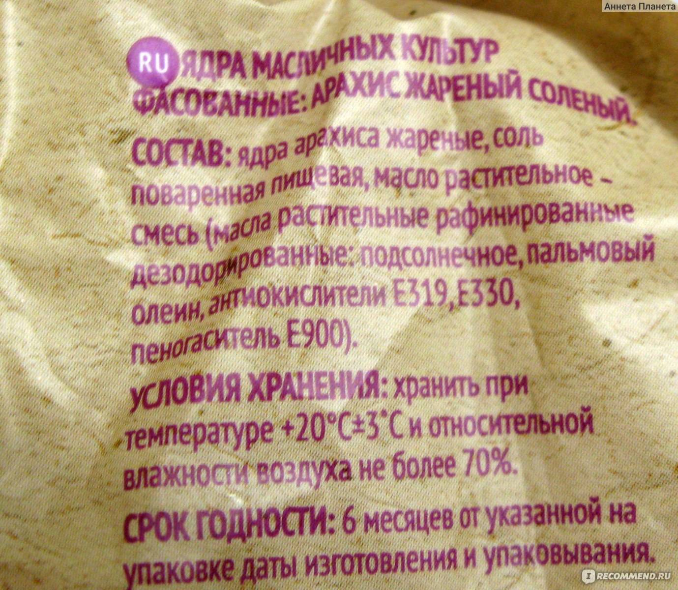 Как хранить орехи и сухофрукты в домашних условиях