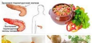 Какие каши можно есть при панкреатите поджелудочной железы. запрещенные каши при панкреатите.