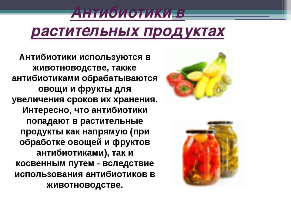 Какой антисептик выбрать? - форма