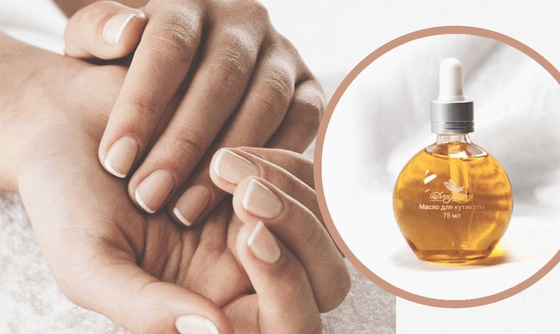 Масло для ногтей: укрепление в домашних условиях, уход, ванночки, компрессы, крема, маски