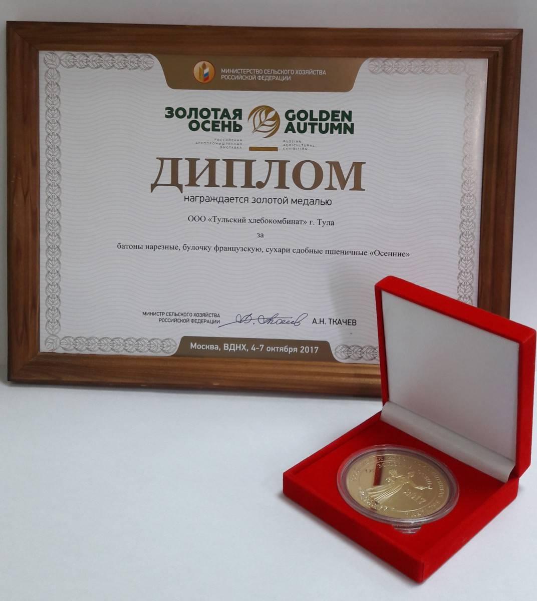 """Кончаловский и крок получили высшие награды форума """"золотой витязь"""""""