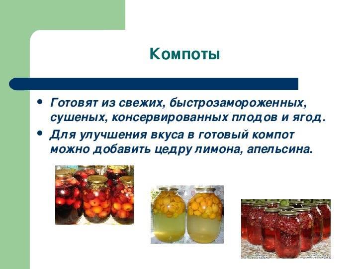 Основные требования при консервировании