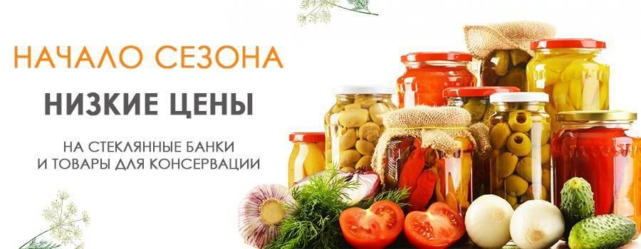 Энциклопедия консервирования. 1.что нужно знать о консервировании (группа авторов, 2010)