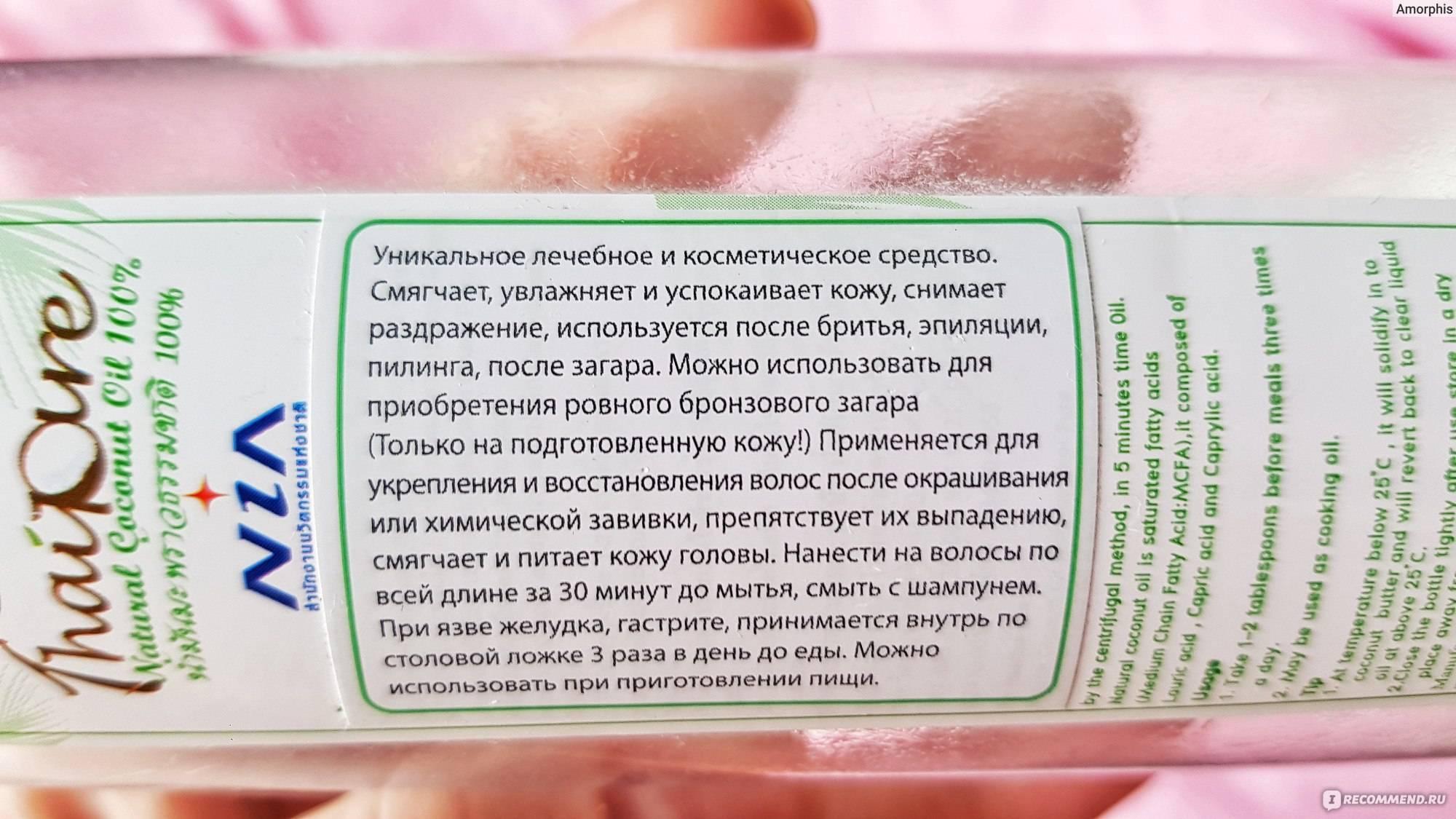 Тонкости применения миндального масла от растяжек и в иных ситуациях при беременности и после родов