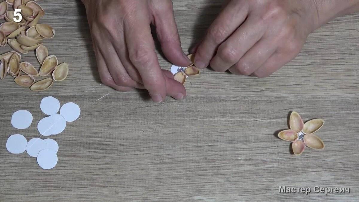 Как из фисташек сделать колоски, цветы, веточку, панно (приминение скорлупы) - видео и фото