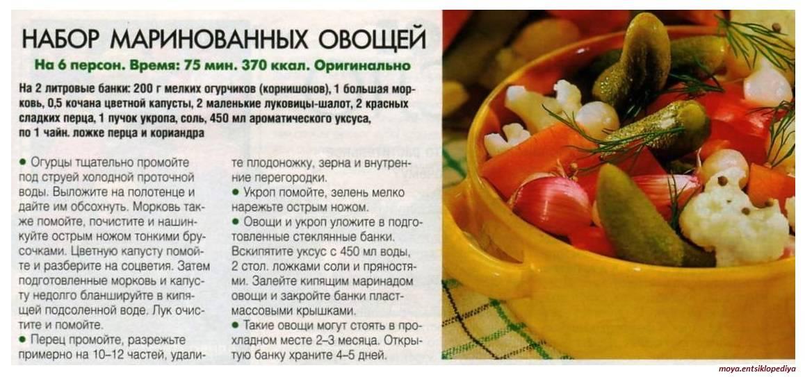 Польза и вред маринованных консервов: овощи, фрукты, соки