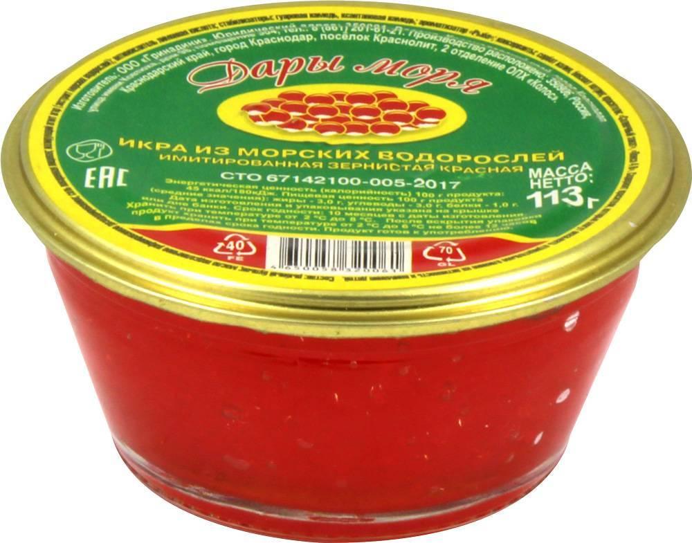 Способ консервирования икры рыб советский патент 1991 года по мпк a23b4/14