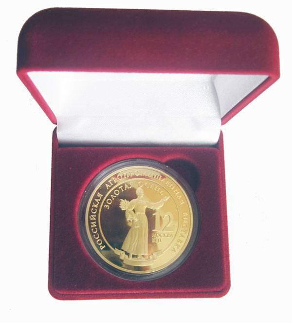 Герметический орден золотой зари - hermetic order of the golden dawn
