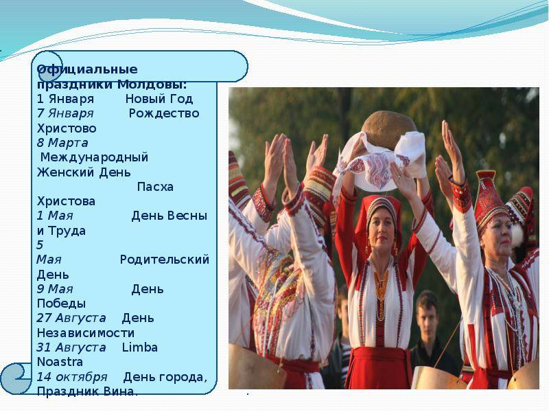 Господари молдовы