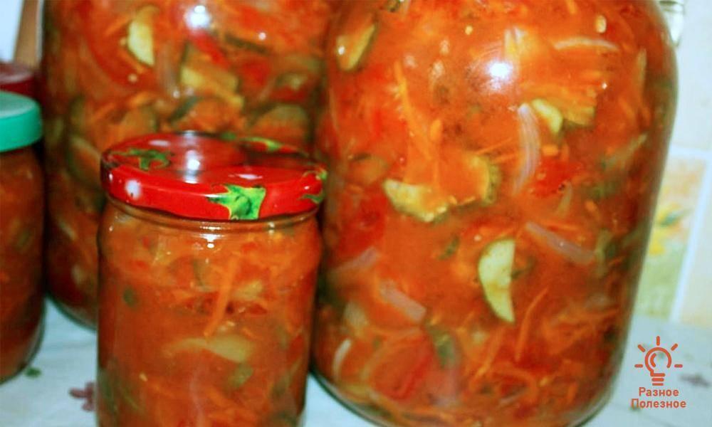 Салат из огурцов и помидоров на зиму: пальчики оближешь!
