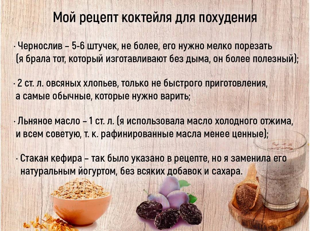 Универсальное по свойствам средство — смесь миндаля с медом. Польза и вред, приготовление и хранение, рецепты