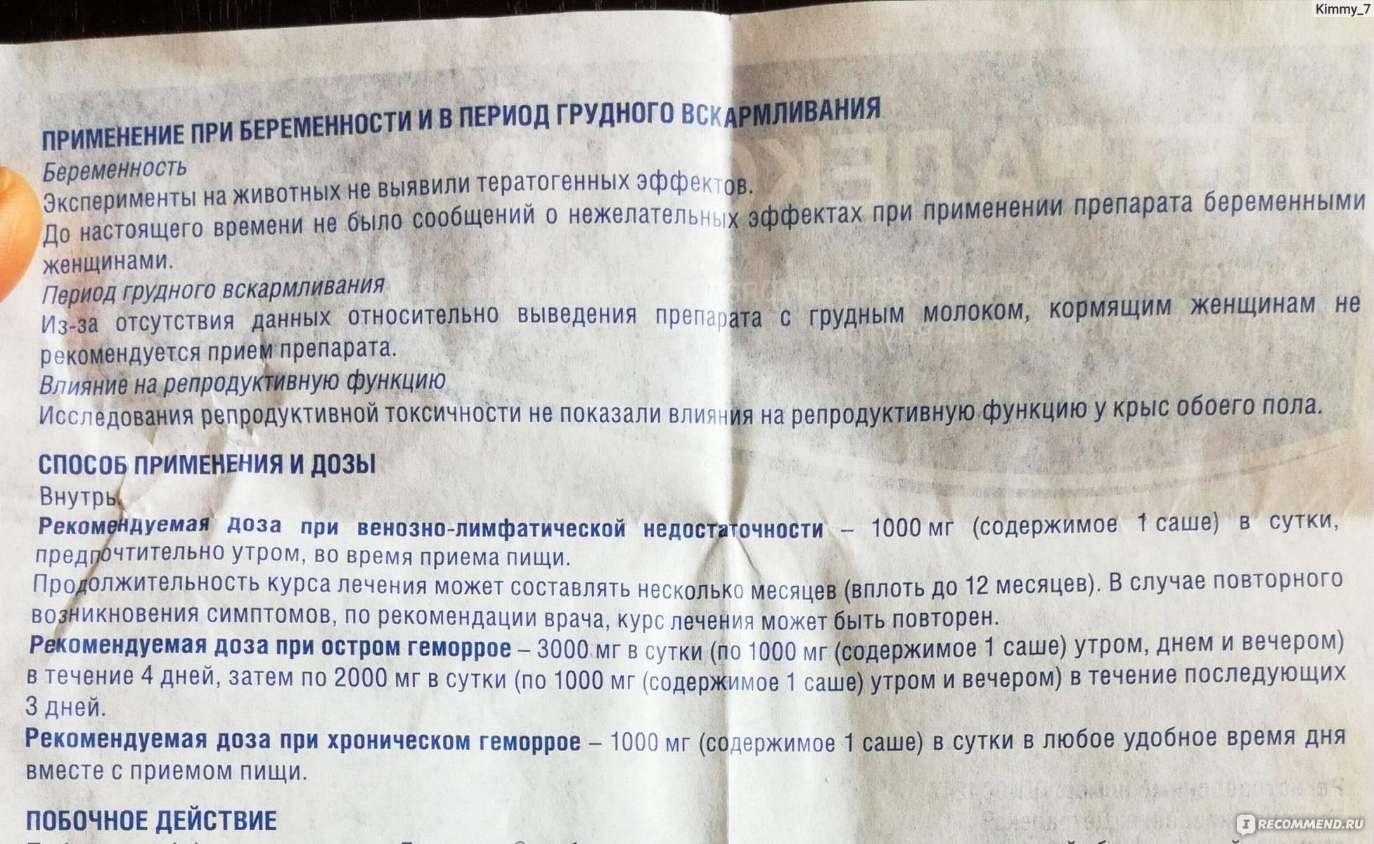 Кокос при беременности: польза и вред. применение, рецепты - spuzom.com