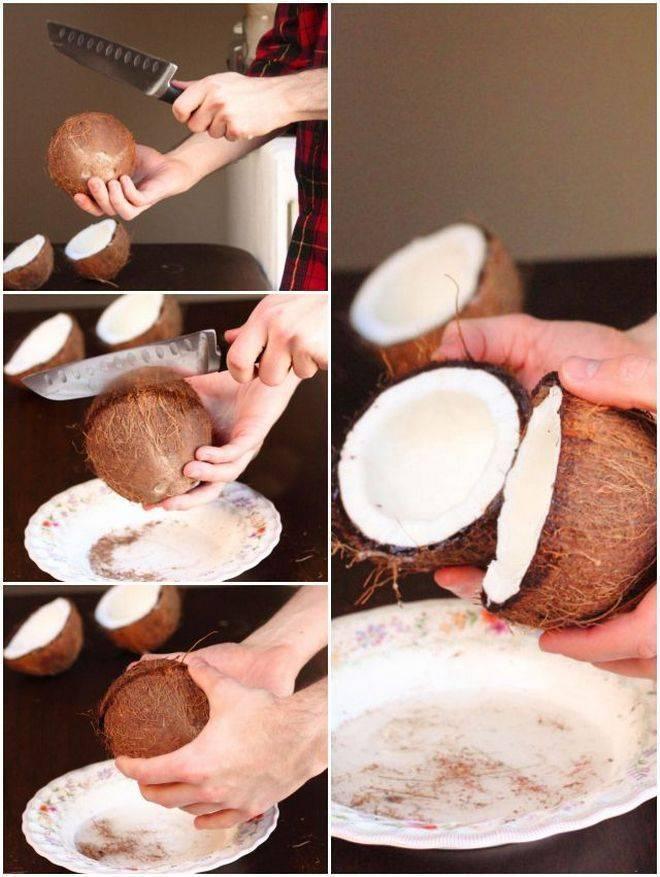 Как правильно почистить кокос от скорлупы в домашних условиях, видео