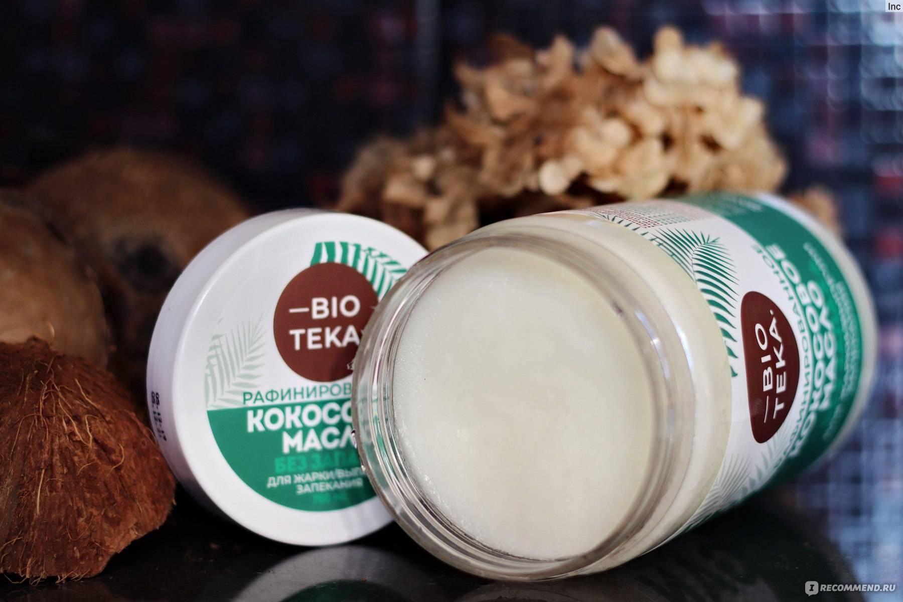 Кокосовое масло, его польза польза и вред | польза и вред