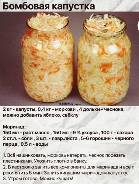 Квашеный топинамбур - пошаговый рецепт приготовления с фото
