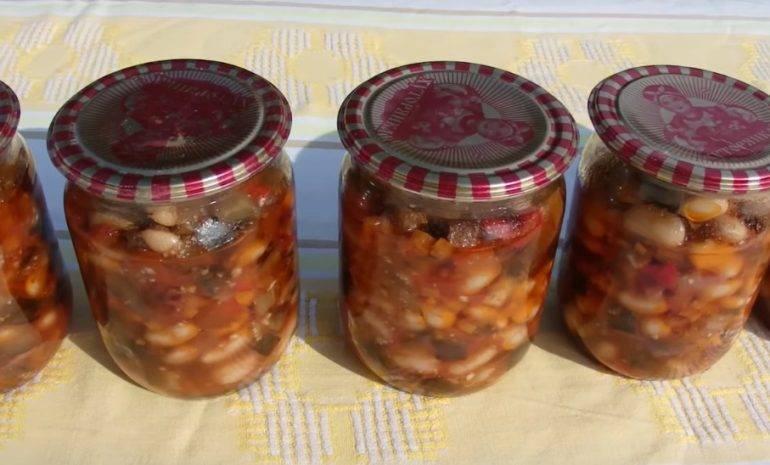 Салаты из фасоли на зиму: очень вкусные рецепты с помидорами, баклажанами, перцем