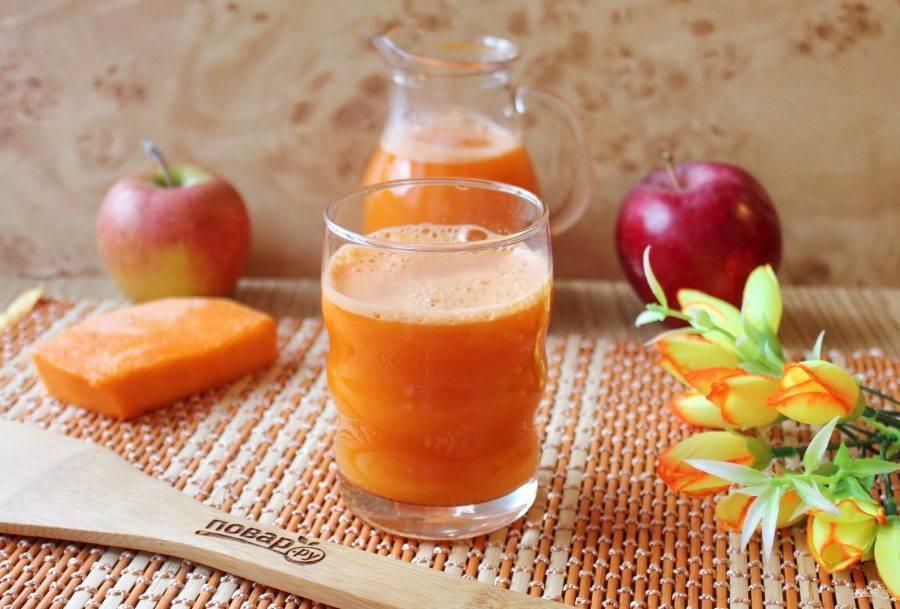 Приготовление сока из тыквы на зиму