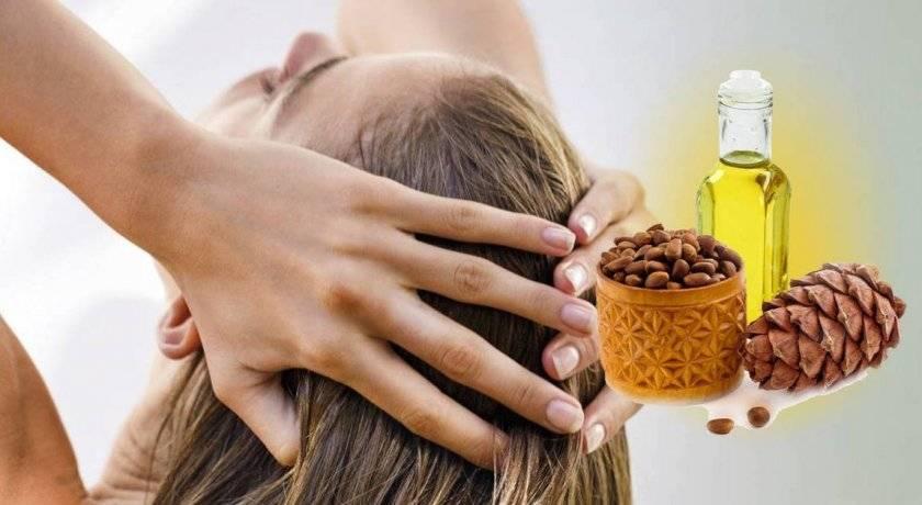 Масло кедра для волос