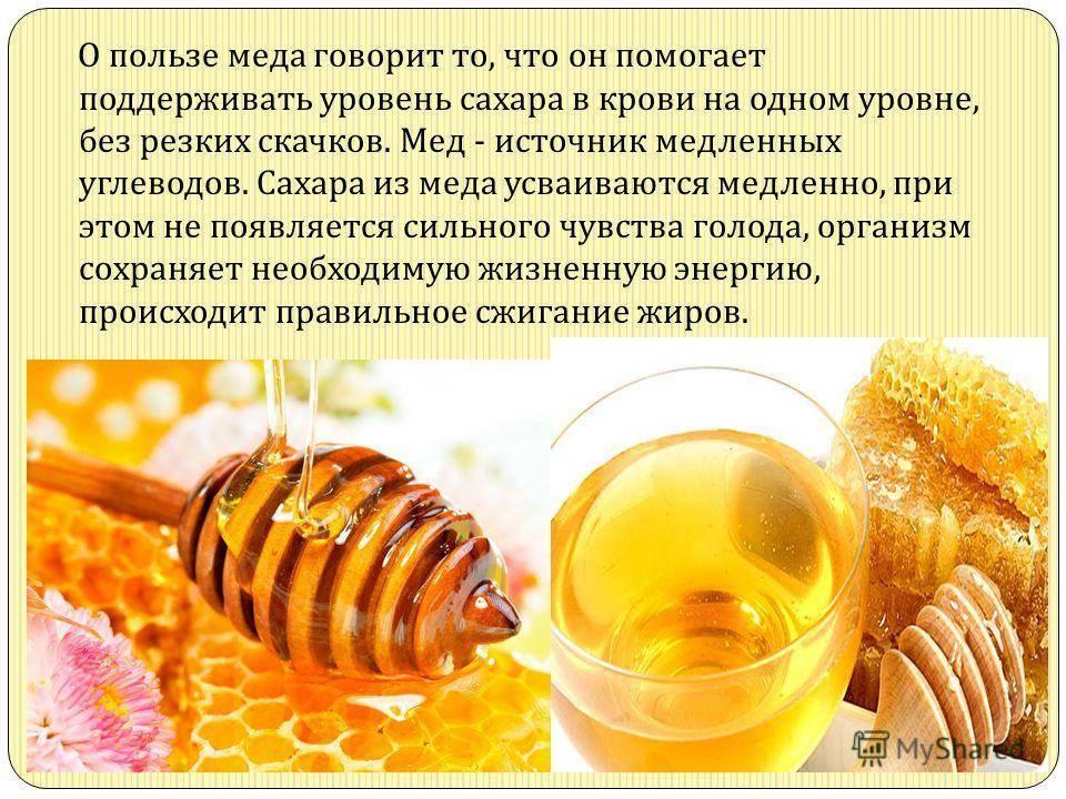 Витаминная смесь сухофруктов с медом и орехами для иммунитета: рецепты приготовления - red fox day