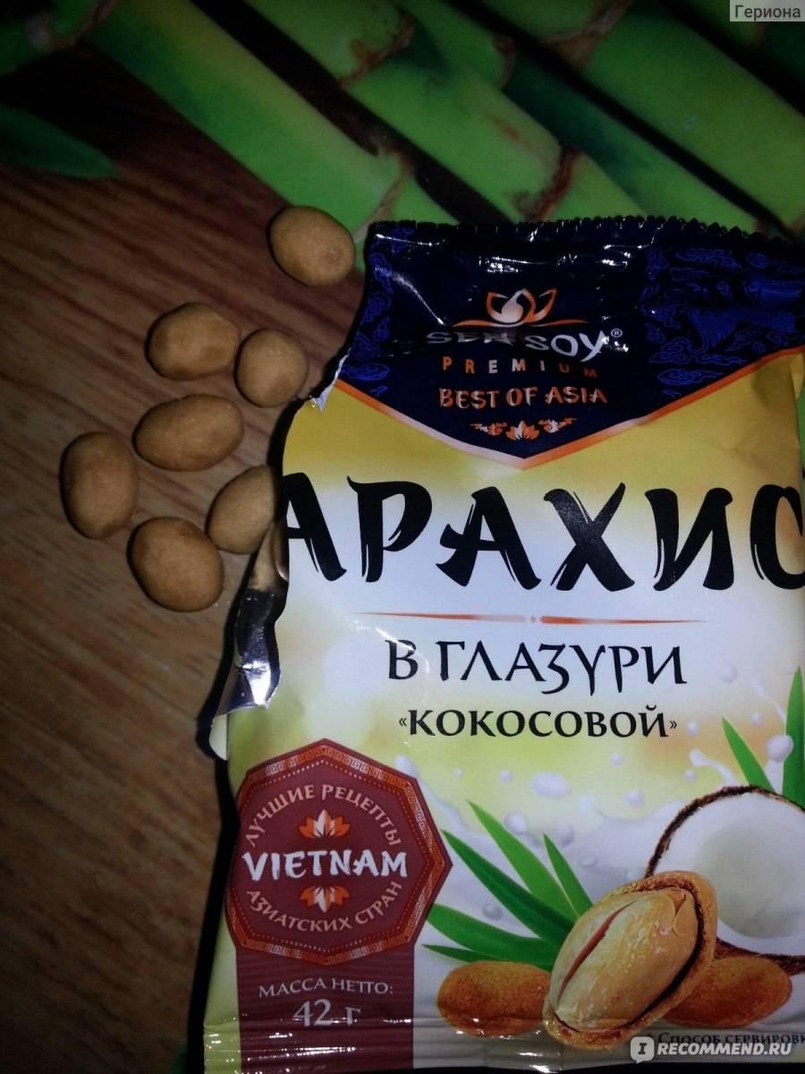 Арахис в кокосовой глазури: состав, калорийность, польза и вред