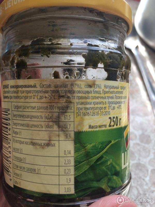 Щавель, шпинат. зелень. консервируем без сахара и уксуса. бабушкины рецепты заготовок.