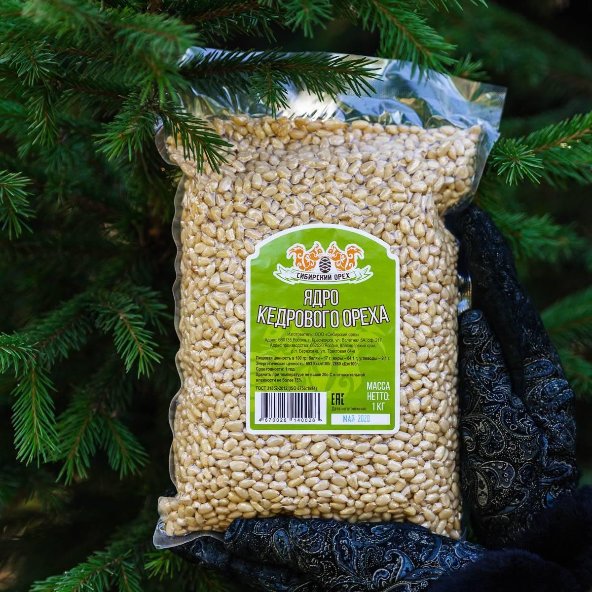 Лечение кедровыми орехами: рецепты народной медицины