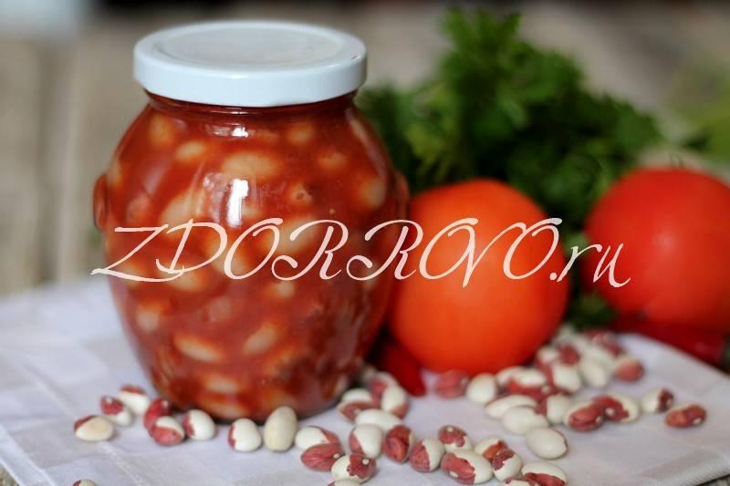 Фасоль в томатном соусе- лучшие рецепты приготовления