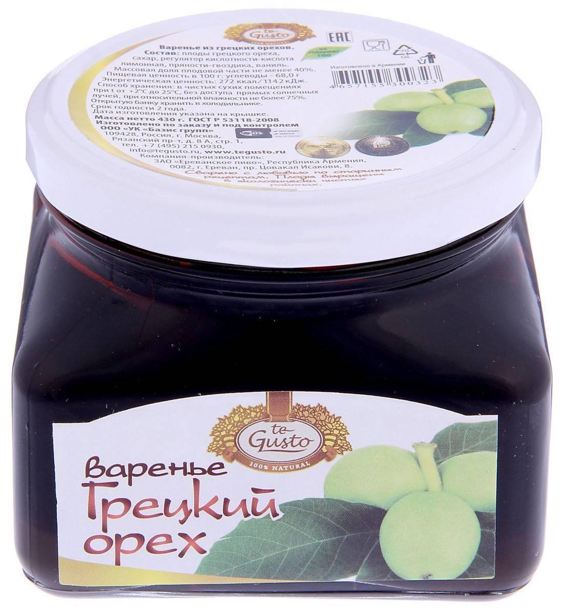 Топ 8 рецептов приготовления варенья из грецких орехов на зиму