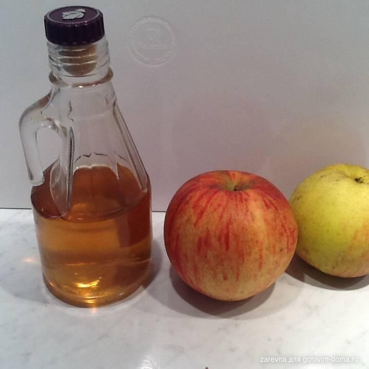 Домашний фруктовый уксус по рецептам галины ивановны поскребышевой