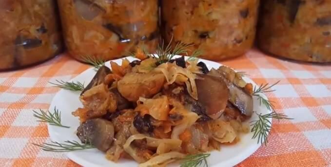 Солянка грибная с капустой на зиму — 5 пошаговых рецептов с фото