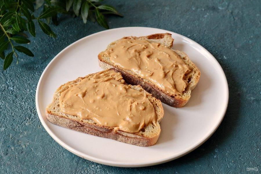 Как сделать бутерброд с вареньем и арахисовым маслом