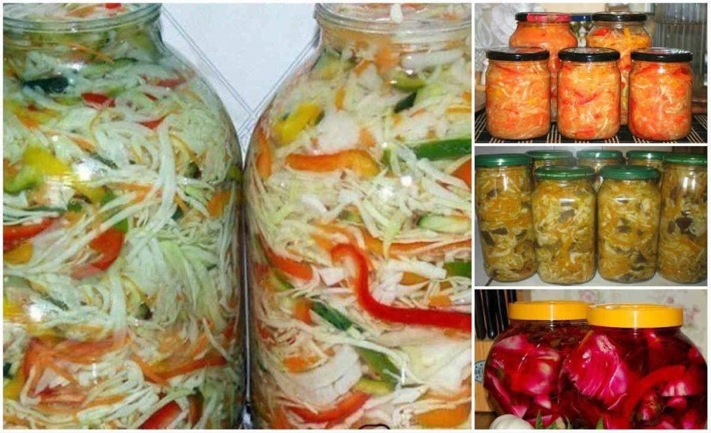Рецепты салатов из капусты на зиму с перцем и морковью