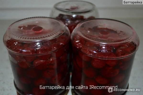 Вишня в собственном соку - подборка лучших рецептов – вкуснодарка