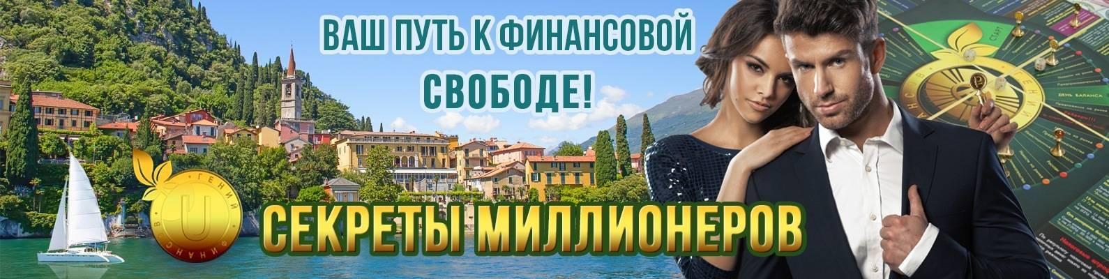Киев vs. санкт-петербург: рассуждения эмигрировавшего киевлянина | нашкиев.ua