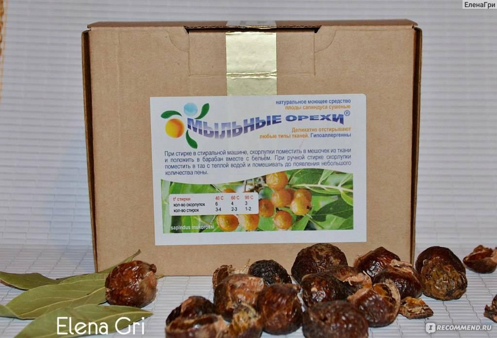 Мыльные орехи - применение в косметике и в быту