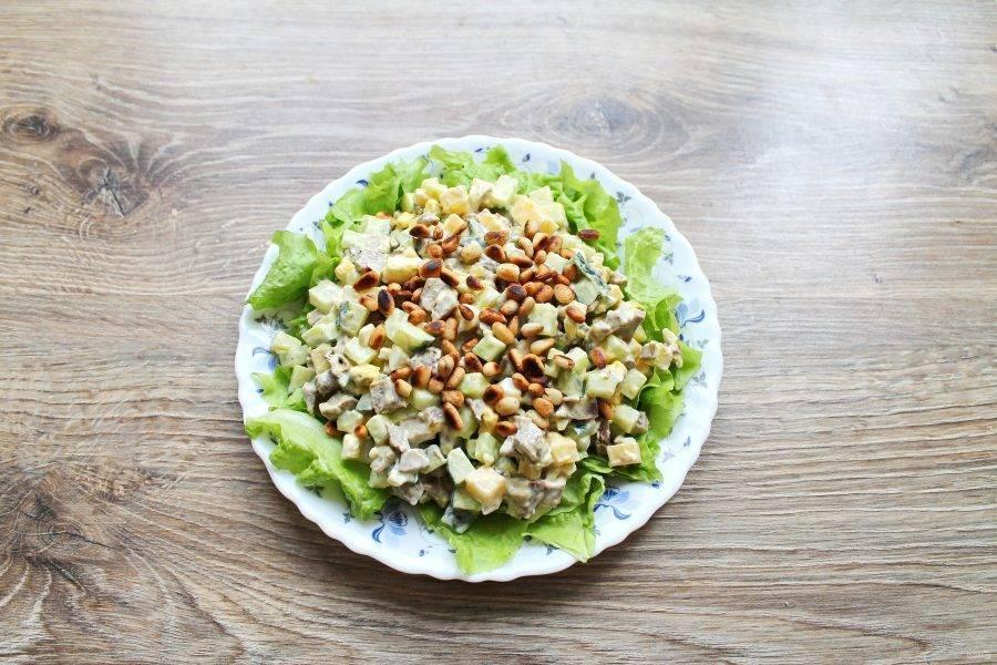 Салат с рукколой и кедровыми орешками: два лучших рецепта