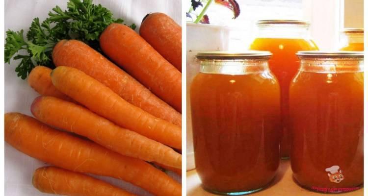 Морковь гарнирная консервированная рецепты
