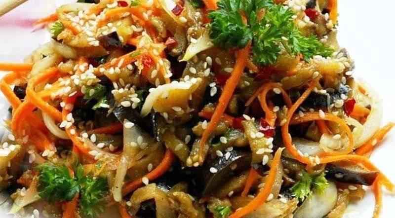 Баклажаны по-корейски, самый вкусный рецепт — wowcook.net