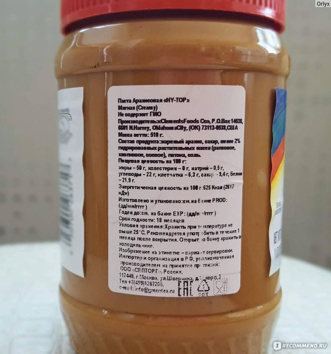 С чем есть арахисовую пасту без сахара, на пп, рецепты