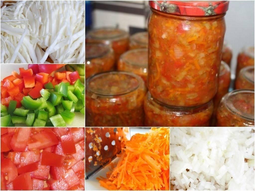 Заправка для щей на зиму: классика русской и украинской кухни