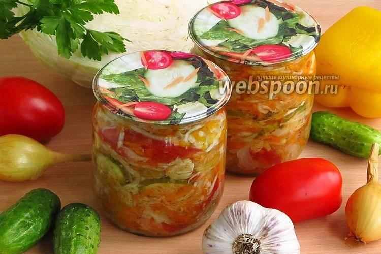 Салаты из огурцов в томатном соке на зиму: резаные, дольками, кусочками, быстрые и вкусные пошаговые рецепты с фото, без стерилизации